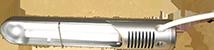 Медицинская лампа UVBNB-311nm