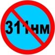Когда 311 нм опасны или не желательны