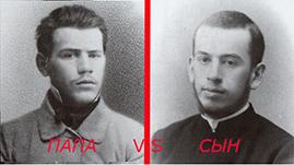 Два Льва Толстых в 22-23 года