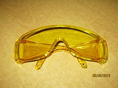 Удобные очки со 100% защитой для процедур 311нм